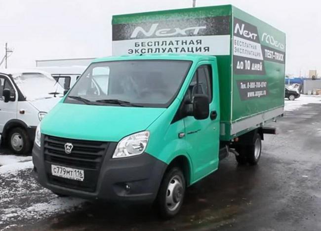 программа опытной эксплуатации техники ГАЗ - «Test-Truck»