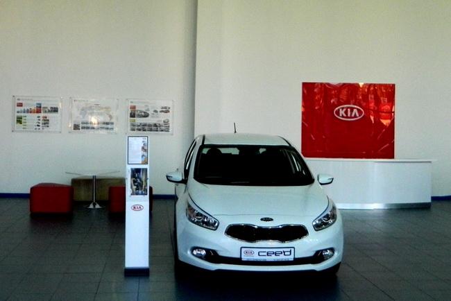 Новый автосалон Кia в Киеве