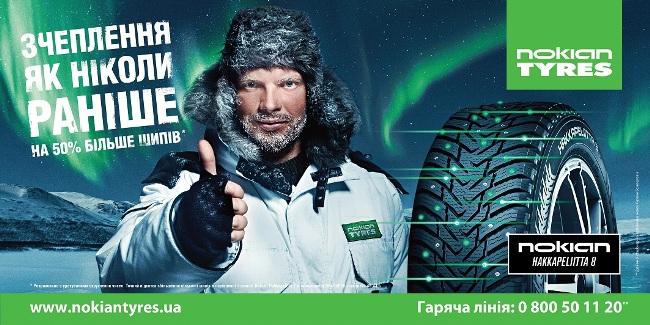 Алексей Мочанов и Nokian Tyres: советы в зимнюю дорогу
