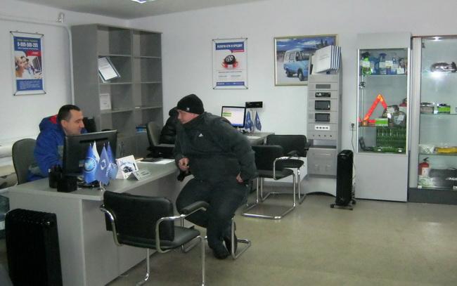 СТО «АИС Киев Днепровский»