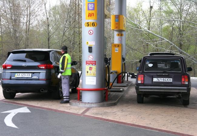 разбавленный бензин