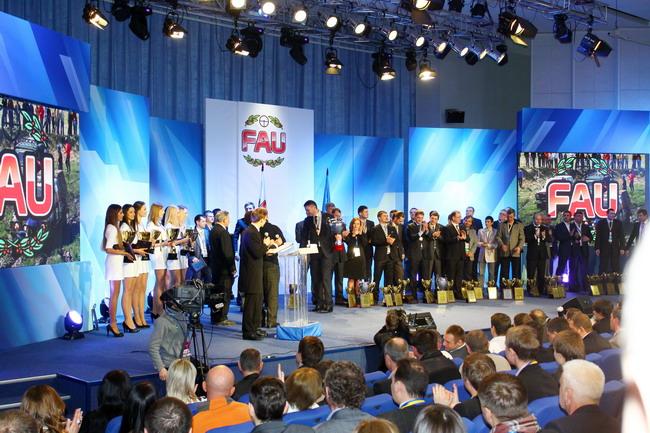 церемония награждения ФАУ