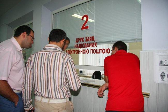 Новый график работы столичных МРЭО