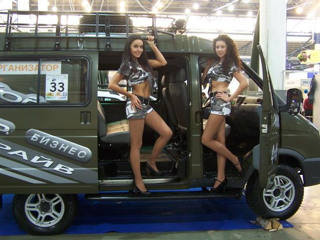 скидки на автомобили ГАЗ-2752 «Соболь-Бизнес»