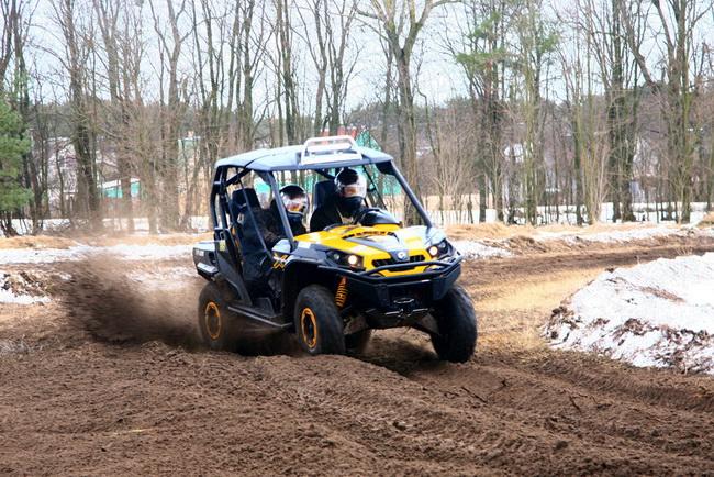 Чемпионат по экстремальному кантри-кроссу «Лесные горки. ATV»