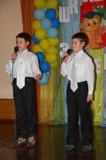 Автопробег по Украине «АИС-детям»