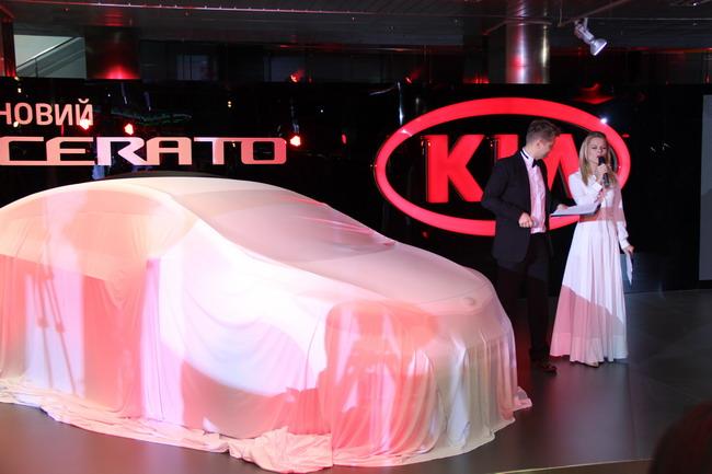 Новая Kia Cerato