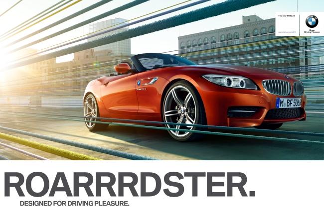 Дизайн BMW 4 series
