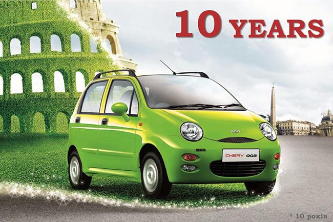 Компания «Си Эй Автомотив» подводит итоги 2013 года