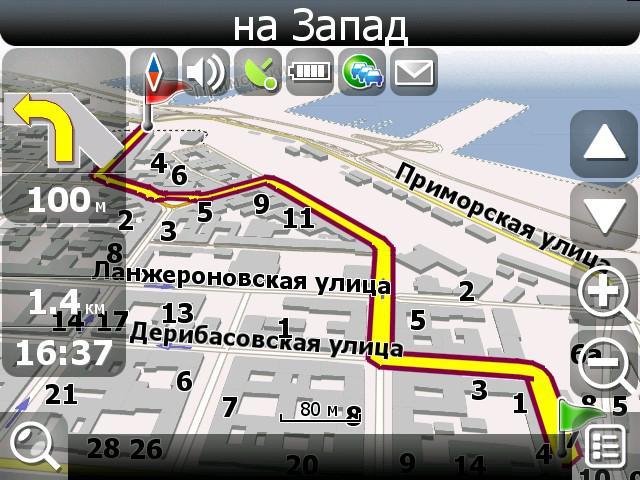 Новая карта для GPS-навигатора