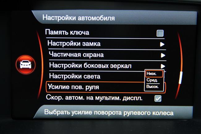 Тест-драйв Volvo V40 D3