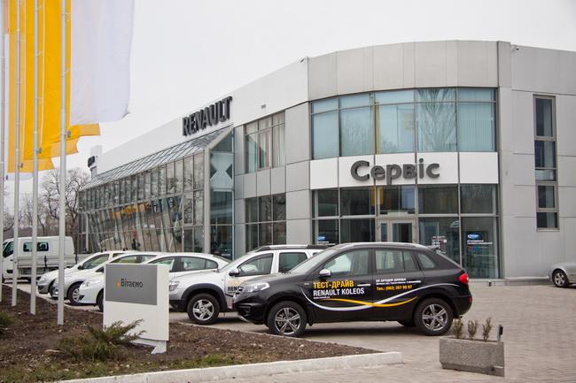 «Конти» приобрела автомобили у «АИС»