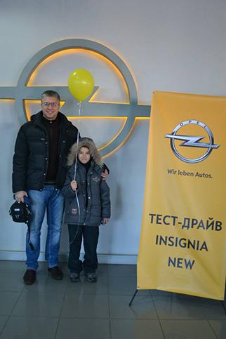 Розыгрыш путевок в Австрию от Opel Insignia