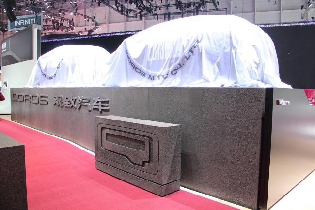 Женевский автосалон 2013: премьера Qoros