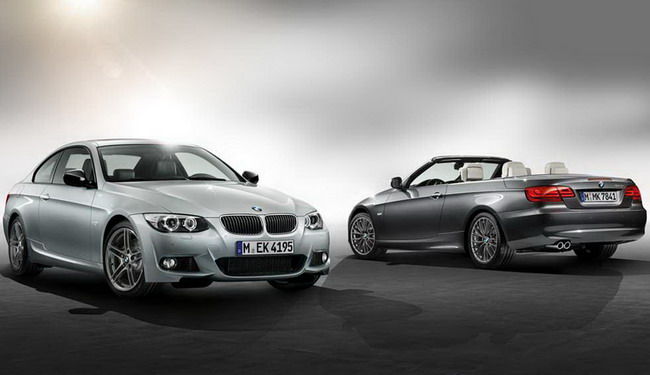 BMW M3 Exclusive Edition