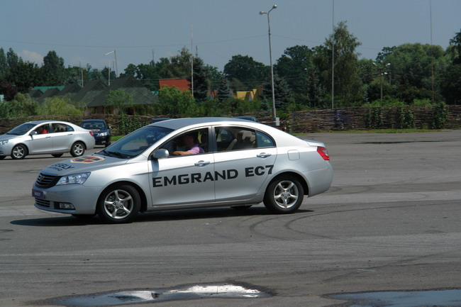 Geely Emgrand EC-7