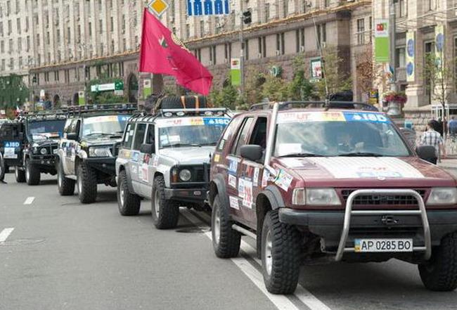 II этап ЧУ по трофи-рейдам «Украина Трофи»