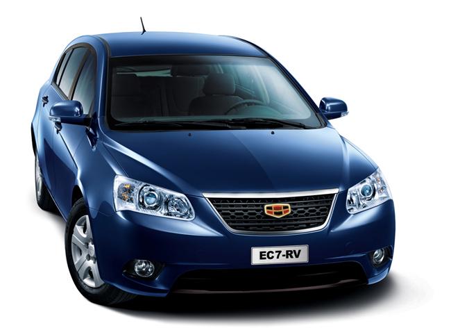На Geely Emgrand EC7 объявлена распродажа