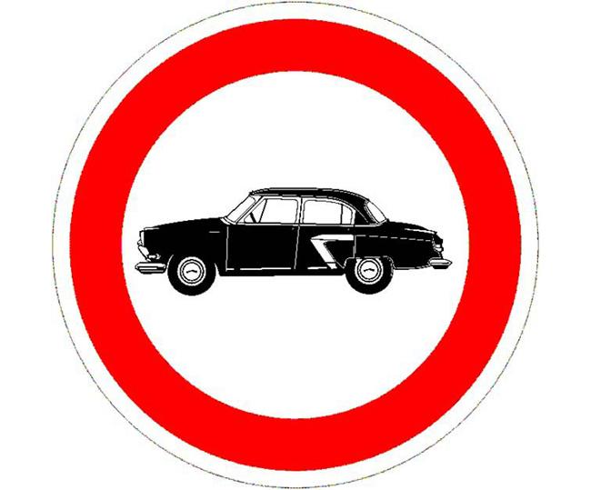 Новый опознавательный знак для пожелых водителей