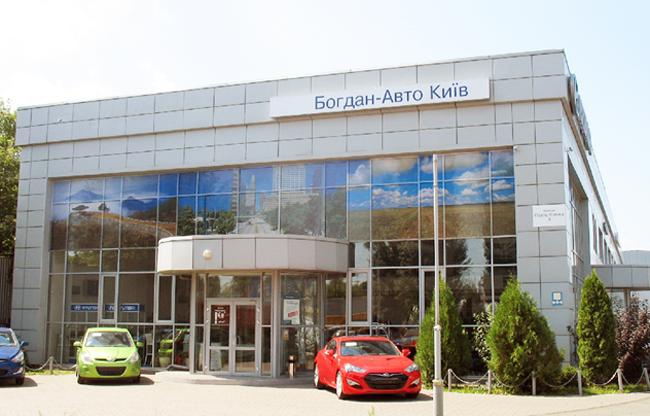 СТО «Богдан-Авто Холдинг»