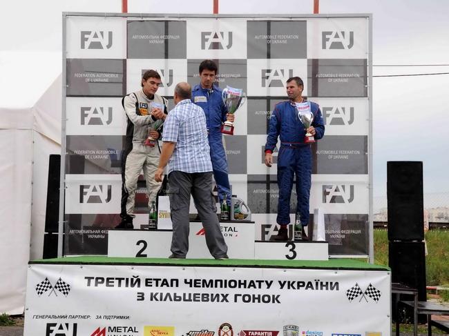 Чемпионат Украины по кольцевым гонкам на Чайке