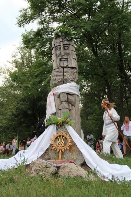 Традиции украинских городов: День Перуна на Хортице