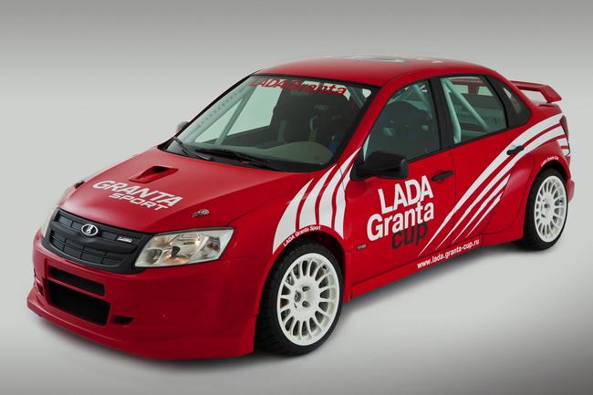 Lada Granta Sport - выступать на ней будут самые именитые кольцевики России.