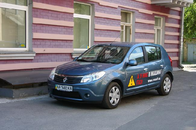 Renault Sandero с ГБО на тест-драйве в «Автоцентре»