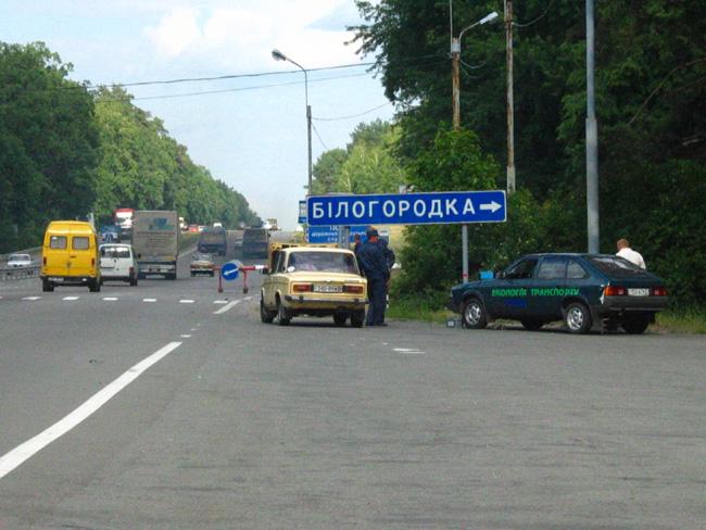 Лжеинспекторы ГАИ активизировались на дорогах