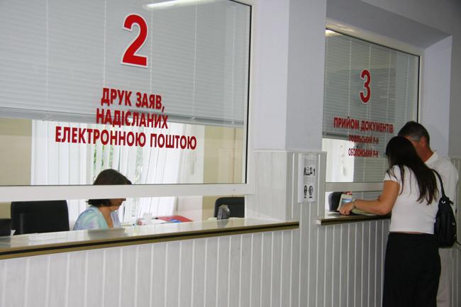 Единое окно в МРЭО Киева