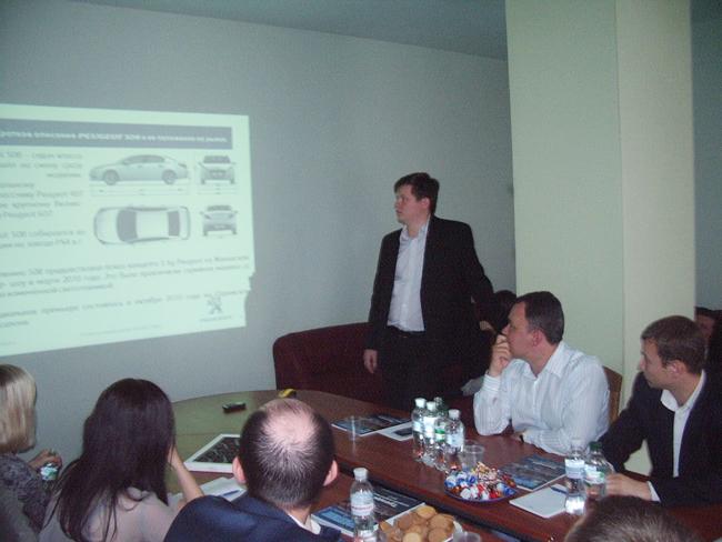 Квалификация маркетологов автомобильного бизнеса