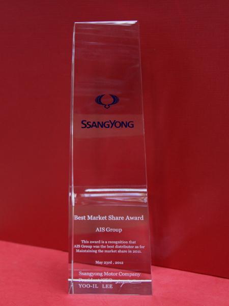 Группа компаний «АИС» вошла в Топ-5 мировых дистрибьюторов SsangYong