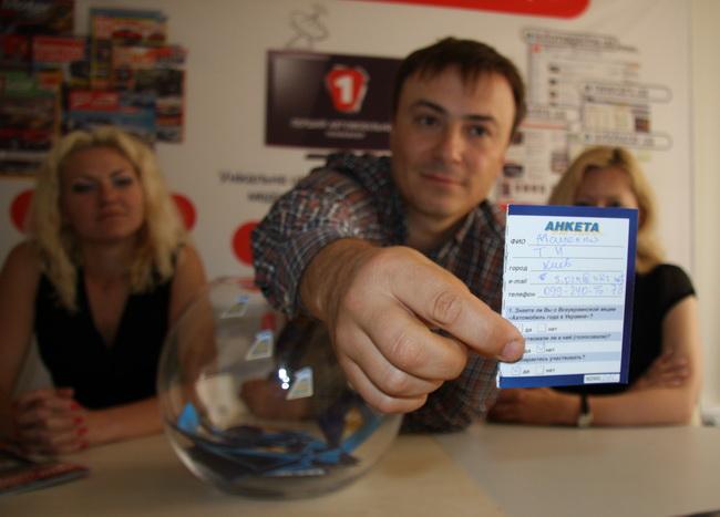 разыгрыш планшетов в акции Автомобиль года в Украине 2013