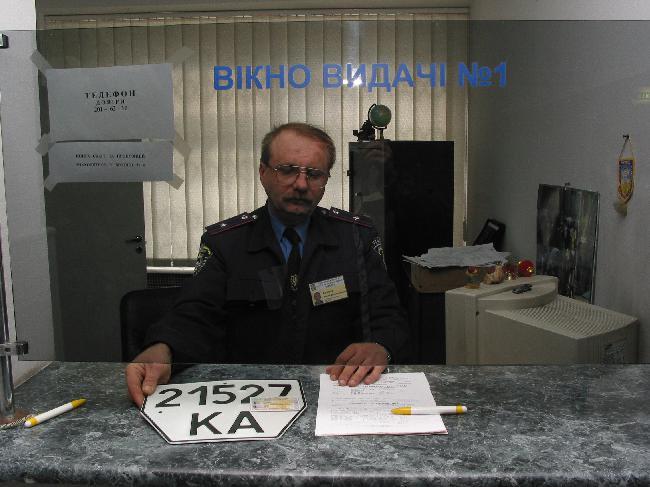 ГАИ,права,водительские права
