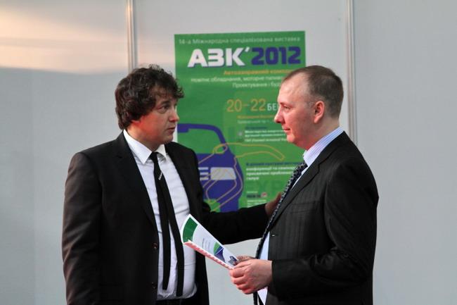 выставки «АЗК 2012», «ИнтерНефтеГаз 2012» и «Газ-Экспо 2012»