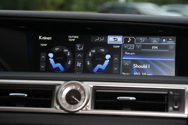 Кондиционер у нового Lexus GS может экономить энергию.