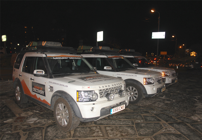 Land Rover Discavery