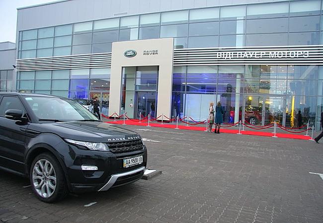 дилерский центр Land Rover