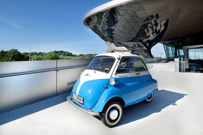 выставочный центр BMW Welt
