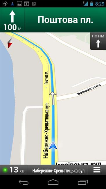 Google Навигации