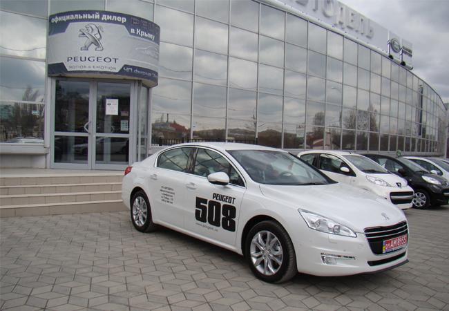 презентация нового Peugeot 508