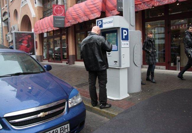 плата за парковку
