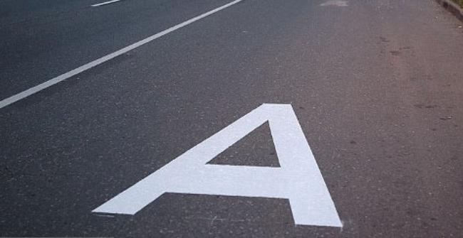 парковка на полосах для общественного транспорта_transporta