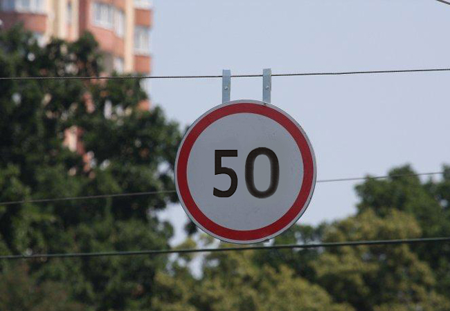 разрешенная скорость движения