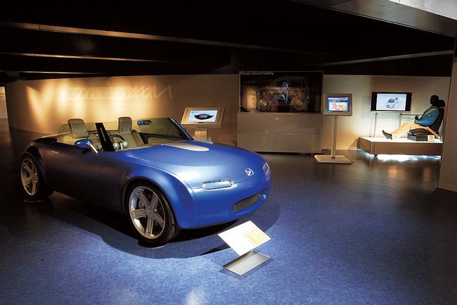 Музей Mazda в Хиросиме