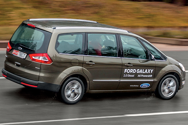 Тест-драйв Ford Galaxy