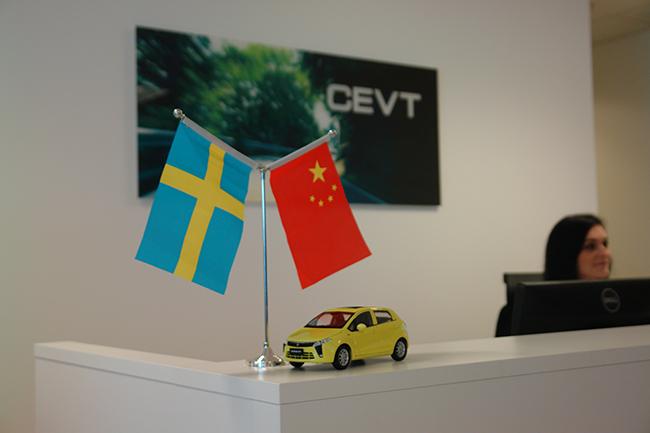 Компания Geely получила кредит в размере 20 миллиардов китайских юаней