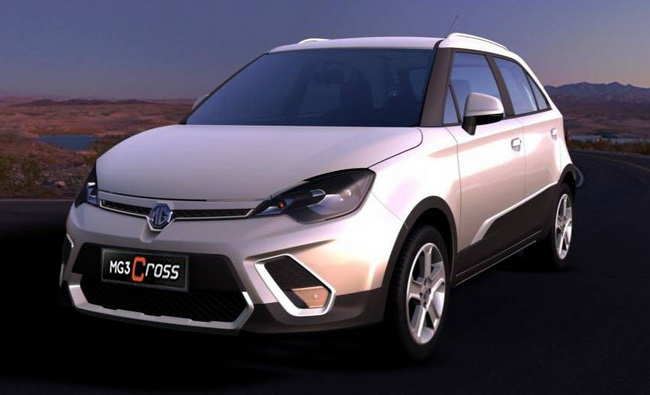 Автомобили MG можно приобрести с выгодой