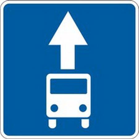 полоса для движения маршрутных ТС