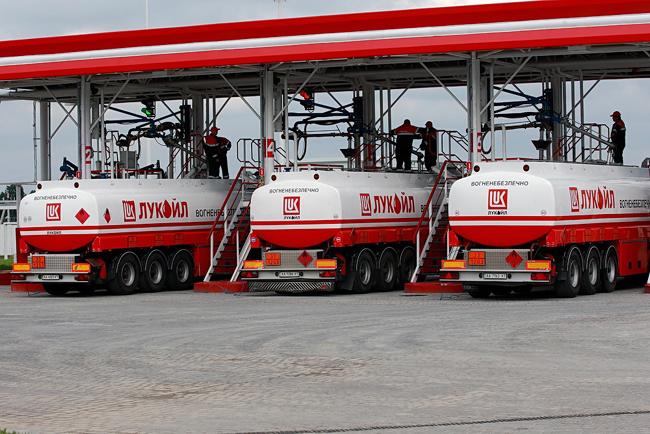 В Западной Украине открыта новая нефтебаза ПИИ «ЛУКОЙЛ-Украина»